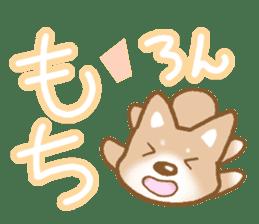 Sticker of the Shiba inu sticker #4358647