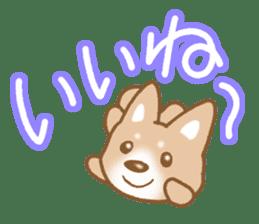 Sticker of the Shiba inu sticker #4358650