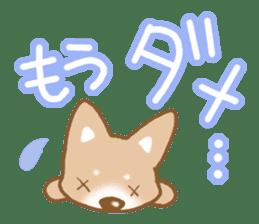 Sticker of the Shiba inu sticker #4358659