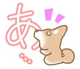 Sticker of the Shiba inu sticker #4358661