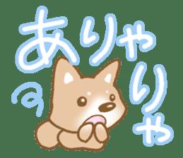 Sticker of the Shiba inu sticker #4358667
