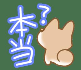 Sticker of the Shiba inu sticker #4358673