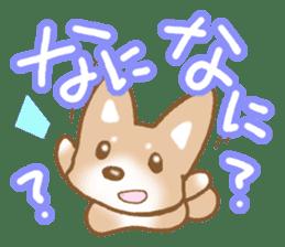 Sticker of the Shiba inu sticker #4358675