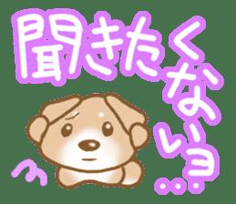 Sticker of the Shiba inu sticker #4358676