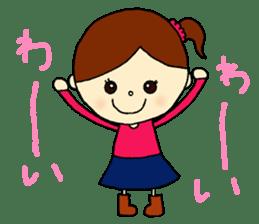 Tame-chan Kawaii Sticker sticker #4359001