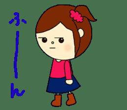 Tame-chan Kawaii Sticker sticker #4359004
