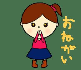 Tame-chan Kawaii Sticker sticker #4359015