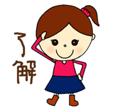 Tame-chan Kawaii Sticker sticker #4359022