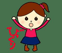 Tame-chan Kawaii Sticker sticker #4359024