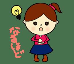 Tame-chan Kawaii Sticker sticker #4359025