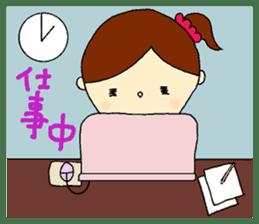 Tame-chan Kawaii Sticker sticker #4359032