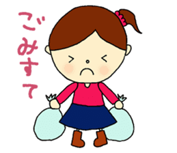 Tame-chan Kawaii Sticker sticker #4359037