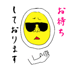 Cool in spite of an boiled egg sticker #4360027