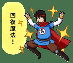 Realist a hero sticker #4360623