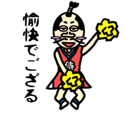 Cheer samurai sticker #4362040
