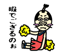 Cheer samurai sticker #4362041
