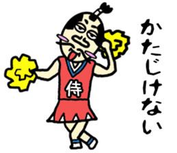 Cheer samurai sticker #4362045