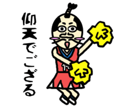 Cheer samurai sticker #4362047