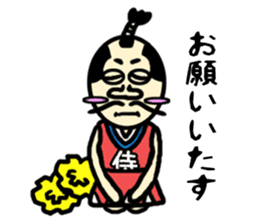Cheer samurai sticker #4362049