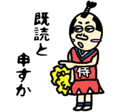 Cheer samurai sticker #4362051