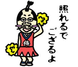Cheer samurai sticker #4362052