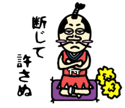 Cheer samurai sticker #4362056