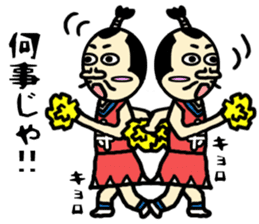 Cheer samurai sticker #4362060