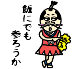 Cheer samurai sticker #4362061