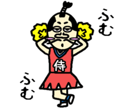 Cheer samurai sticker #4362067