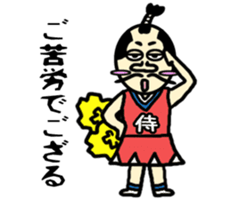 Cheer samurai sticker #4362070