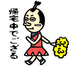 Cheer samurai sticker #4362075
