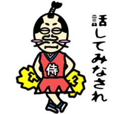 Cheer samurai sticker #4362078