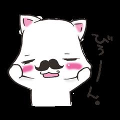 Mustache nuko