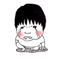 Baby Ayu's daily life sticker #4365369