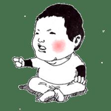 Baby Ayu's daily life sticker #4365370
