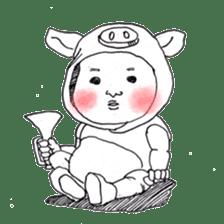 Baby Ayu's daily life sticker #4365371