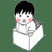 Baby Ayu's daily life sticker #4365375