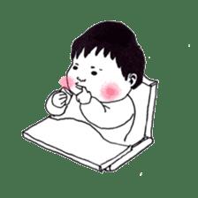 Baby Ayu's daily life sticker #4365382