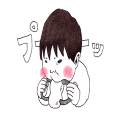 Baby Ayu's daily life sticker #4365407