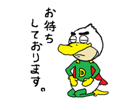 The Duckman sticker #4365703