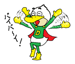 The Duckman sticker #4365707