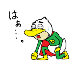 The Duckman sticker #4365715