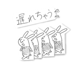Alice in Sketch land sticker #4368905