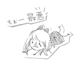 Alice in Sketch land sticker #4368910