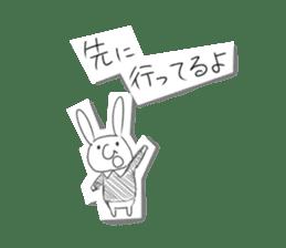 Alice in Sketch land sticker #4368918