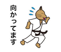 "Karate neko""Gon"" sticker #4369068"
