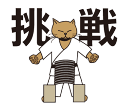 "Karate neko""Gon"" sticker #4369073"