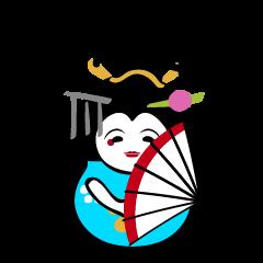 Geiko Kanazawa dialect