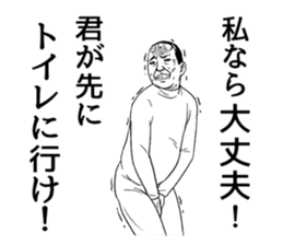 The amusing middle-aged man part2 sticker #4373348