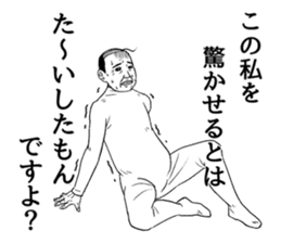 The amusing middle-aged man part2 sticker #4373358